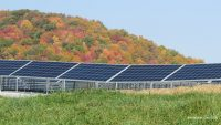 Solar Facility to Save Massachusetts City $2.6M Over 20 Years