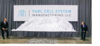 GM and Honda's Fuel Cell System Manufacturing Company Logo Released