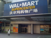 Walmart Expands Project Gigaton Into China, Urges Top Suppliers to Join