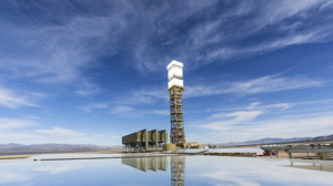 Ivanpah Energy Manage
