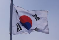 Energy Shortfall Prompts S. Korea to Pull A/C, Lighting in Public Offices