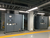 FlexEnergy Commissions Multiple 250 KW Gas Turbines in Seoul