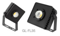 Ruggedized LED from GlacialLight