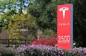 tesla hq energy manage
